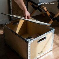 ダルトンWOODENBOXLウッデンボックスDULTON木箱