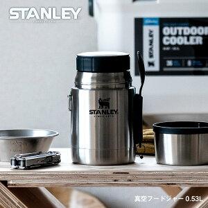 スタンレー STANLEY 真空フードジャー 0.53L 新ロゴベア スタンレー ランチボックス アウトドア