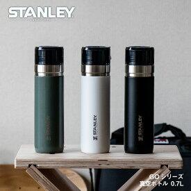 スタンレー STANLEY ゴーシリーズ 真空ボトル 0.7L 新ロゴベア 水筒 マイボトル アウトドア