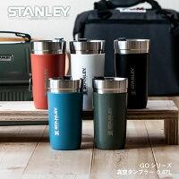 スタンレーSTANLEYゴーシリーズ真空タンブラー0.47L新ロゴベアスタンレーマイボトルアウトドアコップコーヒー