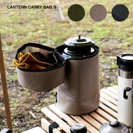 ランタンケース ケース ランタン入れ 286A 収納 LANTERN CARRY BAG S andnut アンドナット キャンプ アウトドア 小物