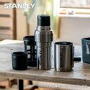 スタンレー STANLEY 真空コーヒーシステム 0.5L アウトドア マイボトル ドリップ コーヒー