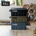 Thor コンテナ 収納ボックス コンテナボックス おしゃれ box プラスチック 53L アウトドア Thor Large Totes With Lid…