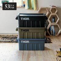 Thorコンテナ収納ボックスコンテナボックスおしゃれboxプラスチック53LアウトドアThorLargeTotesWithLid53LコンテナボックスRVBOX