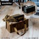 asobito ツールボックスS アソビト キャンプ アウトドア ペグ入れ キャンプギア