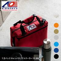 AOクーラーズAOcoolersエーオークーラーズ12パックキャンバスソフトクーラーバッグボックス小型12缶用11.35L