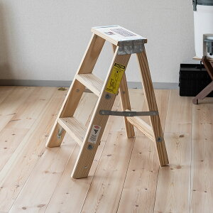 ウッドステップラダー 木製 脚立 DETAIL Wood Stepladder Size2