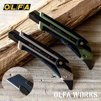 OLFA替刃式フィールドナイフオルファFK1ナイフアウトドアOW-FK1-ODOW-FK1-SB