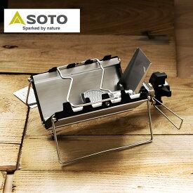 SOTO st320 Gストーブ G-Stove ST-320 新富士バーナー シングルバーナー ガスバーナー カセットガス カセットコンロ アウトドア キャンプ フェス 送料無料