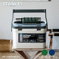 STANLEYスタンレークーラーボックスCooler15.1Lグリーンクーラーボックス大型クーラーボックスキャンプアウトドア外遊び釣り