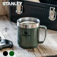 スタンレーSTANLEYクラシック真空マグ0.35L新ロゴベアマグカップ食洗器使用可