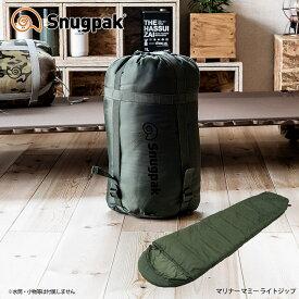 Snugpak マリナー マミー ライトジップ スナグパック 寝袋 シュラフ マミー型
