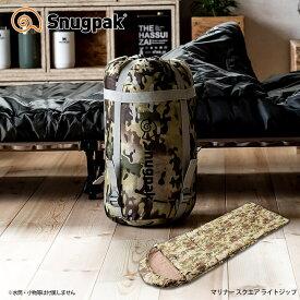Snugpak マリナー スクエア ライトジップ スナグパック 寝袋 シュラフ 封筒型