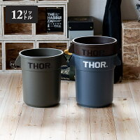 ThorRoundContainer12Lバケツゴミ箱コンテナダストボックスDETAIL