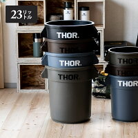 ThorRoundContainer23Lバケツゴミ箱コンテナダストボックスDETAIL
