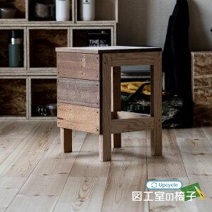 図工室のイス 図工室の椅子 古材 アップサイクル 300 椅子 踏み台 スツール stool ベンチ 木製 収納 椅子 工作 雑誌収納 踏み台 オリジナル イエノLabo イエノラボ