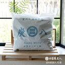 炭八 結露対策 大袋4個セット 繰り返し使える 室内用 湿気取り 除湿剤 ペット 消臭 出雲屋炭八 結露対策 調湿 乾燥材 …