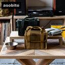 asobito ツールボックス XSサイズ キャンプ アウトドア STANLEY