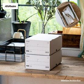 Anaheim アナハイム アーカイブボックス2Pセット detail 収納ボックス Archive Box 3314