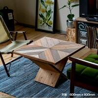 天板テーブル正方形600mm600mmヘリンボーンカフェテーブル無塗装古材パレット材