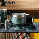 スタンレー STANLEY クラシックプアオーバー コーヒードリップ 食洗機対応 ペーパードリップ アウトドア