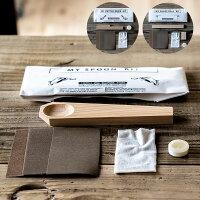 URBANOLEECOPARKカトラリー手作りキットスプーンチョップスティックバターナイフ工作