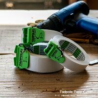 テープカッターTadpoleTapeCutterタッドポールdetailアメリカDIYガムテープ