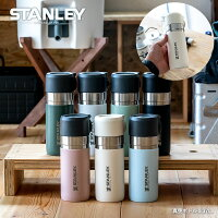 STANLEYゴーシリーズ真空ボトル0.37L新ロゴベア水筒マイボトルアウトドア