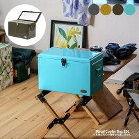クーラーボックスMetalCoolerBox20LDETAILスチール製キャンプアウトドアコンテナ収納BOX