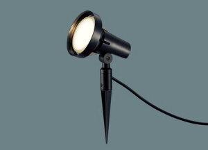 地中埋込型 LED スポットライト 100形ハイビーム電球1灯相当 防雨型 LGW40120