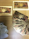 金の一万円壱萬円 一億円 壱億円 ミリオンドル札【金色】【ゴールド】【護符】【御利益】【金運招来】【開運】【縁起…