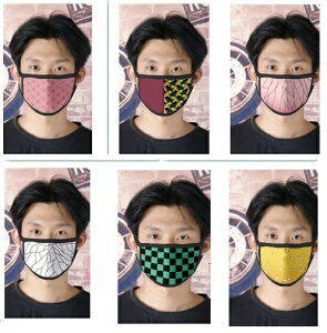 (選べる6種類)「和柄マスク」鬼滅の刃模様柄 繰り返し使える和柄マスク 大人【感謝セール】【スーパーSALE×ポイントアップ】