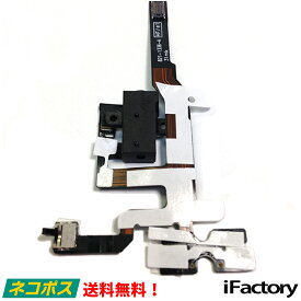 iPhone4s ヘッドフォン/ボリューム/ヘッドホン フレックスケーブル ブラック 修理 交換用リペアパーツ