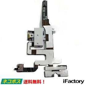 iPhone4s ヘッドフォン/ボリューム/ヘッドホン フレックスケーブル ホワイト 修理 交換用リペアパーツ