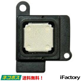 iPhone5 イヤースピーカー 修理 交換用リペアパーツ