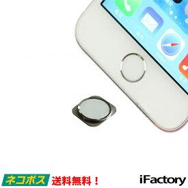iPhone5 カスタムホームボタン 5sスタイル ホワイト×シルバー