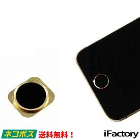 iPhone5 カスタムホームボタン 5sスタイル ブラック×ゴールド