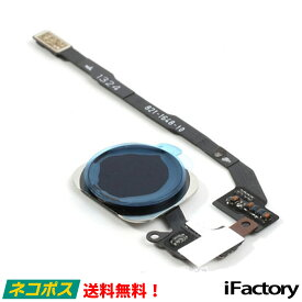 iPhone5s/SE ホームボタンケーブル スペースグレイ 修理 交換用リペアパーツ