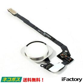iPhone5s/SE ホームボタンケーブル シルバー 修理 交換用リペアパーツ