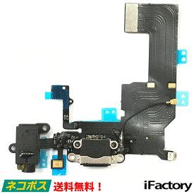 iPhone5c イヤホン/ライトニングコネクタケーブル ブラック 修理 交換用リペアパーツ