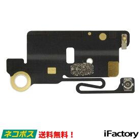 iPhone5s/SE Wifiアンテナ 修理 交換用リペアパーツ