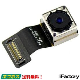 iPhone5c バックカメラ/メインカメラ 修理 交換用リペアパーツ