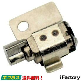 iPhone5c バイブレーターモーター 修理 交換用リペアパーツ