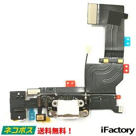 iPhoneSE イヤホン/ライトニングコネクタケーブル ホワイト 修理 交換用リペアパーツ
