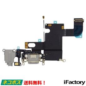 iPhone6 イヤホン/ライトニングコネクタケーブル グレイ 修理 交換用リペアパーツ