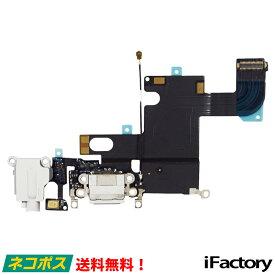 iPhone6 イヤホン/ライトニングコネクタケーブル ホワイト 修理 交換用リペアパーツ