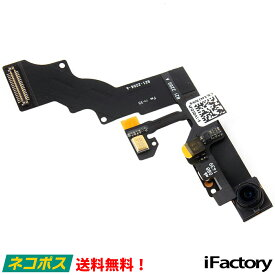 iPhone6Plus 近接センサー/フロントカメラ 修理 交換用リペアパーツ