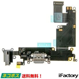 iPhone6Plus イヤホン/ライトニングコネクタケーブル グレイ 修理 交換用リペアパーツ