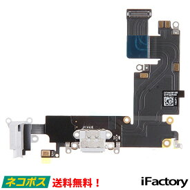 iPhone6Plus イヤホン/ライトニングコネクタケーブル ホワイト 修理 交換用リペアパーツ