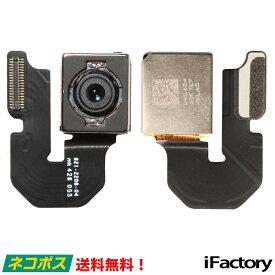 iPhone6Plus バックカメラ/メインカメラ 修理 交換用リペアパーツ